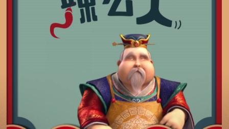 泸州老窖2017春节H5 #有你才有年味#