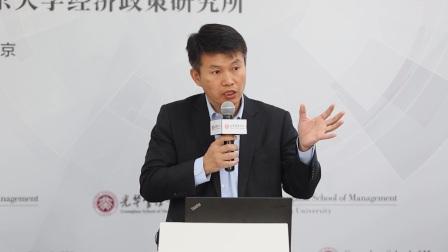 2017两会分析会 | 蔡洪滨:财税改革的若干建议