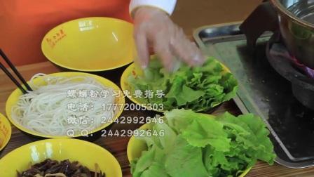 小型餐饮加盟学做螺蛳粉小吃培训价格