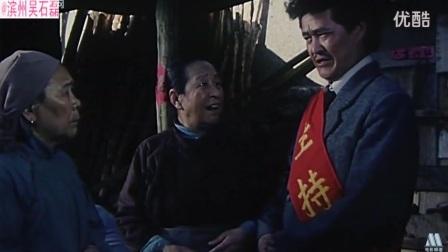 老电影《现世活宝》赵本山、巩汉林_超清_高清
