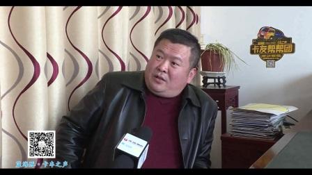 斯堪尼亚客户采访—刘连斌(公司股东)