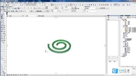 【archicad技巧】archicad 变形体在道路上的运用 .mp4