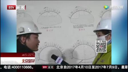 中国高铁就是牛,预制模板机械化架桥,神速啊.mp4