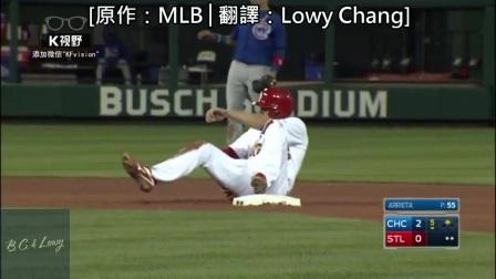 [K分享] 超衰的棒球员在一局中被球打中三次 (中文字幕)