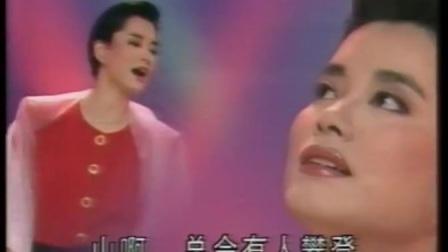 毛阿敏《远行者之歌》(1991年版)_土豆_高清视频在线观看