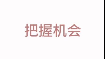 """2017年度""""Redress 设计大赛""""大使 - 陈碧舸"""
