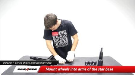 如何安装迪锐克斯DXRacer滚轮