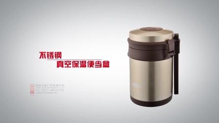 爱仕保温系列 .mp4