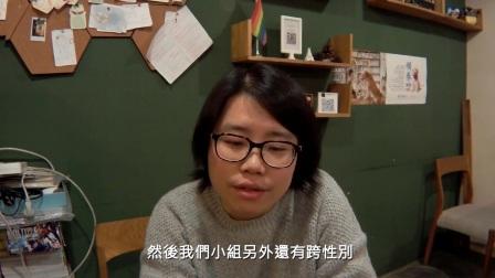 【環跨中國:蘇州站】炯專訪 - 蘇咖與Lesgo
