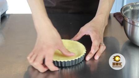 新手福利|经典甜品香蕉派制作攻略