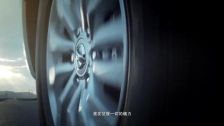 途乐-Nissan东风日产官方网站