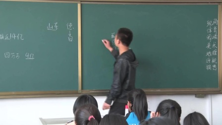 兴隆陈尊同 2014015593高一地理人口增长
