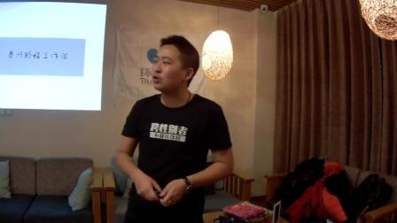 【環跨中國:蘇州站】LESGO成員天外、C先生、卡醬 @ 蘇咖
