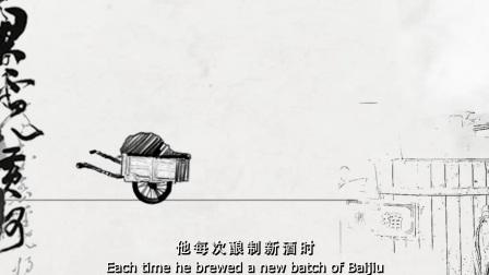 国窖1573企业介绍片