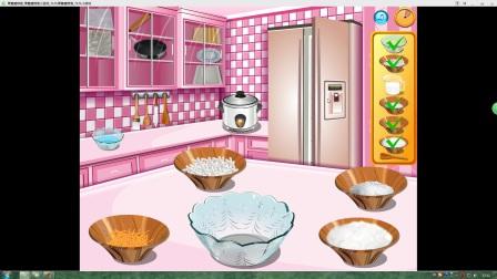 【莎拉厨艺课】:果酱蛋糕卷