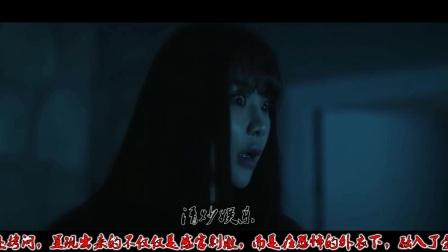 【清炒娱乐】《怨灵宿舍之人偶老师》最新预告,离奇又恐怖的接踵而至,将在4月14日上映