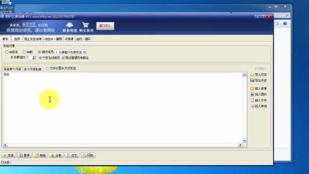 96微信编辑器的软件视频教程-跛牛484P0