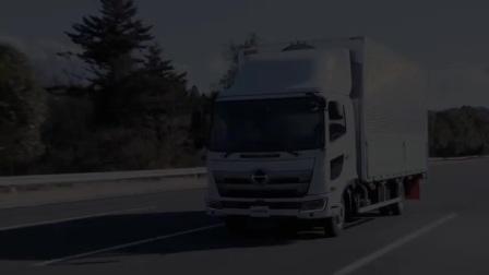 新型日野RANGER广告杂志.mp4