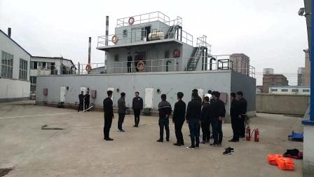 201702期海船船员合格证书特殊培训