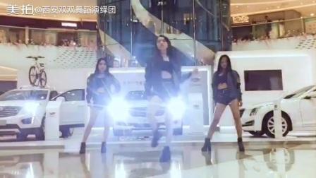 西安双双舞蹈演绎《新爵士舞》