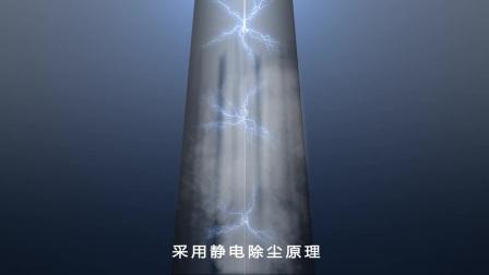 科蓝环保-隧道空气净化设设备-吊顶式.mp4