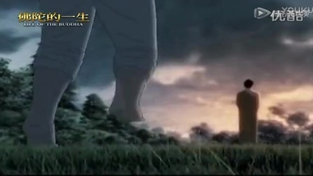 佛典视频【佛陀与杀人狂的对话】 发人深省 破迷开悟_标清.flv