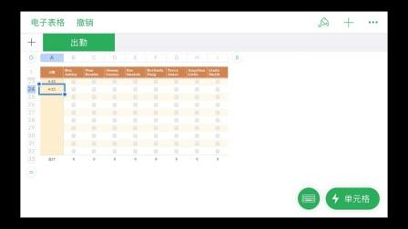 [ios]17带统计功能的事件记录 numbers 基本使用.mp4