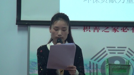 安阳市龙安区环保局道德讲堂(2017年第1期)3