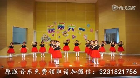 2017最新幼儿园小班六一舞蹈__《爱啦啦》
