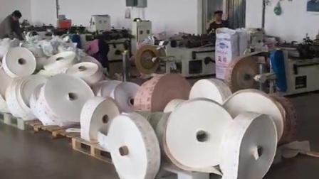 防油纸袋制作视频.mp4