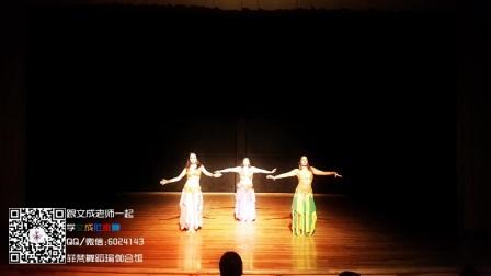 文成肚皮舞-墨西哥肚皮舞 Unveiled & Tabla Makes You Dance