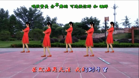为主而活广场舞《送给你真诚的祝福》基督教舞蹈 一生只为主而活 原创视频
