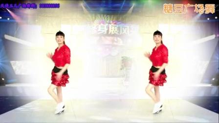 天使玉儿广场舞;多幸运;编舞;风中的天使