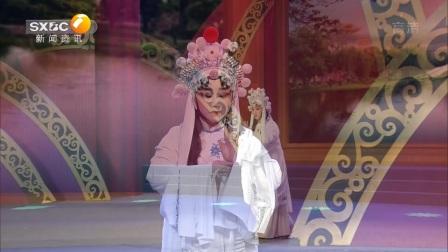 秦腔 名师高徒 师门竞秀 任小蕾导师专场