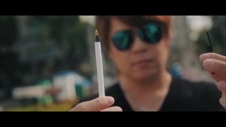 MOVE by Danny Weiser and Taiwan Ben - Trick.mp4