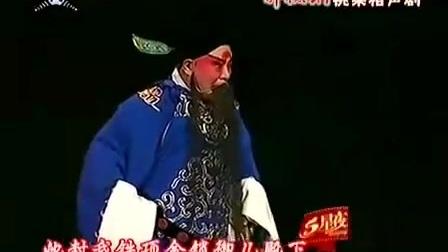 刘墉铡阁老京剧唱段(三声大炮震帝京)