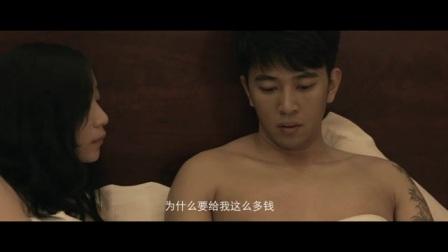 纯真与诱惑  吻戏.mp4
