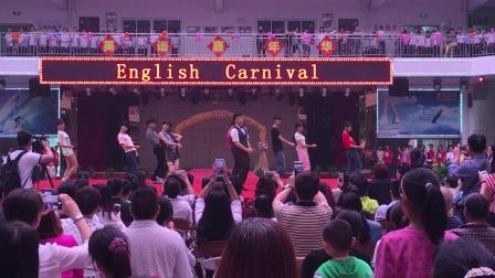 2016清远盛兴中英文学校中学家长会舞蹈社演出