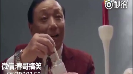 中国式相亲,哈哈哈确实是这样,没毛病!.mp4