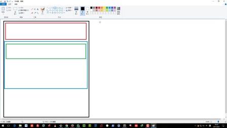 Django1.10教程 -20 -模板和模板继承.mp4