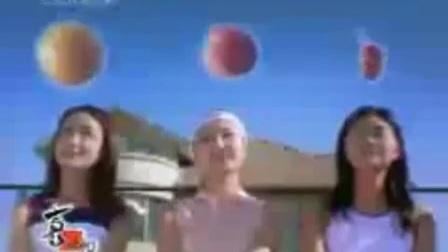 焦点访谈20020910之后的广告_土豆_高清视频在线观看
