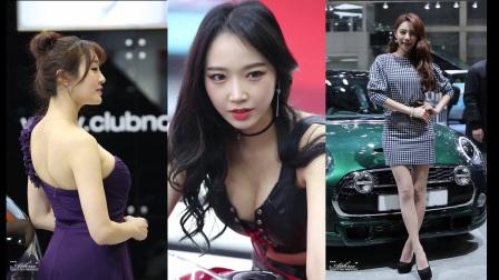 2017.03.31韩国美女车展