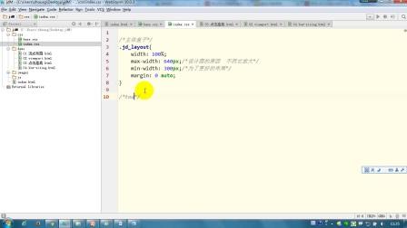 05.移动web开发第一天-页面主体和头部搜索