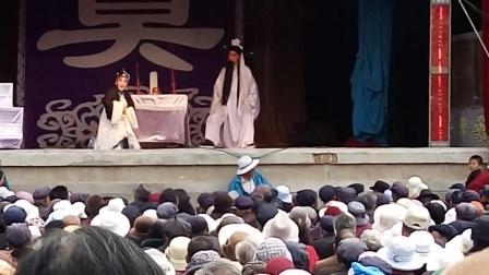 甘肃天水市西秦腔研究院《放饭》于静宁县西关城堭庙精彩演出