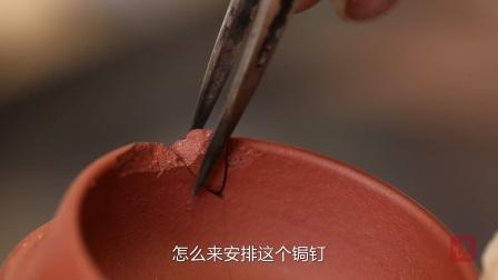 锔瓷 锔瓷培训教学 烟台福生缘锔艺13964501171.mpg