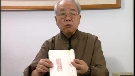 4-1第四堂 字法下 01篆字法则