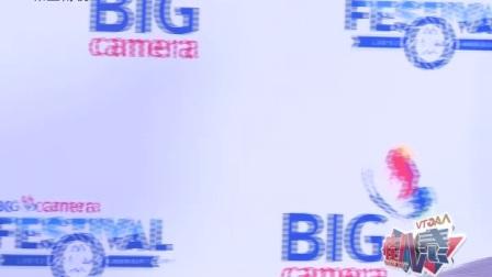 东盟卫视:Margie与男友Pok的旅游节目收视飙升 澄清退出娱乐圈传闻【泰八卦20170409】