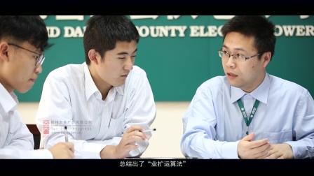 国网岱山县供电公司(让边远海岛办电不再难)