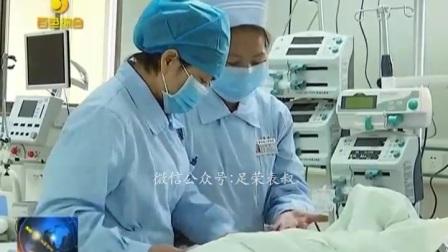 """邓素轩:德保县人民医院重症监护室里的""""守护神"""""""