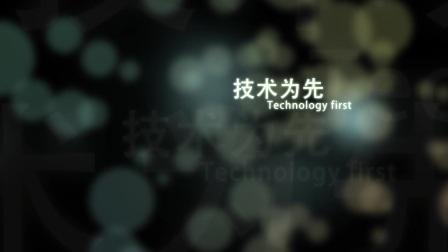 大风歌影视 宣传片
